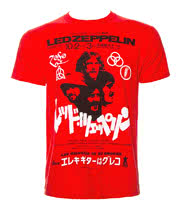 Led Zeppelin Japan Promo T Shirt (Red)